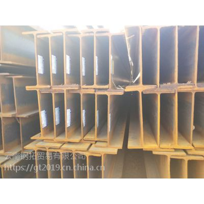 云南昆型材钢厂家直销-Q235BH型钢