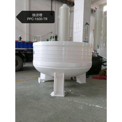 供应一力牌聚丙烯耐腐蚀真空过滤槽PPC-1600-TR抽滤槽厂家