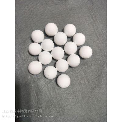 五峰山直销氧气铝瓷球 惰性氧气铝瓷球