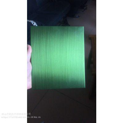 手工拉丝草青绿304不锈钢板佛山厂家直销