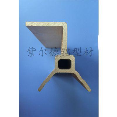 咸宁铝材定制咸宁铝型材加工厂家紫尔德金属制品