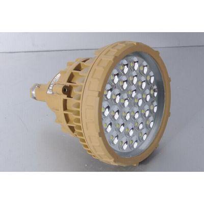 防爆圆形LED照明灯HRD81-60W吊顶式加油站防爆灯定制