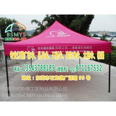 广州厂家可加工定制3米铝杆展览帐篷