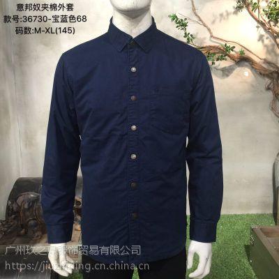 广州时尚外套低价直销大卖场特供