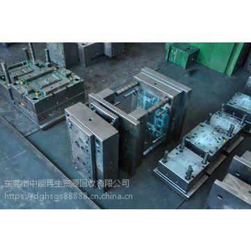 东莞长安废铜模具回收公司,东莞专业铝模具回收公司,虎门铝模具回收公司