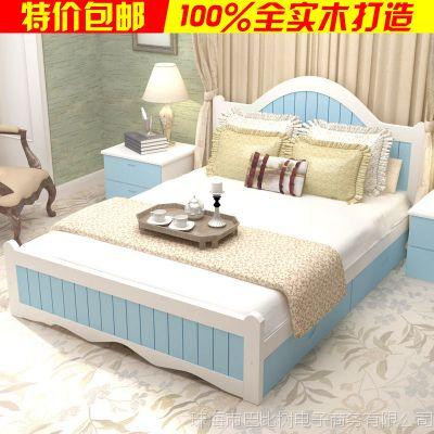 田园实木床儿童床女孩公主床1.5米1.2米单人床 1.8米双人床主卧床