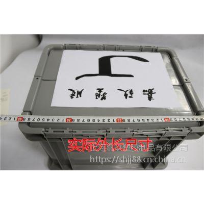 苏州食品冷链专用周转箱生鲜物流箱专业生产厂家