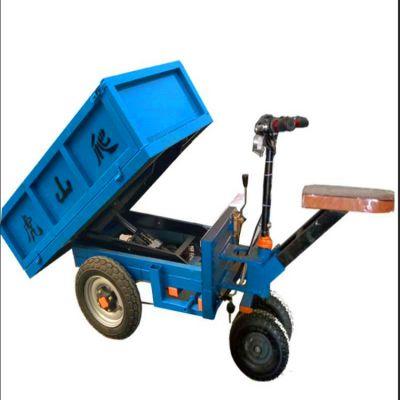 厂家直销高品质装载机械 电动倒骑驴爬山虎自卸车 果园大棚运输车 小型装载机