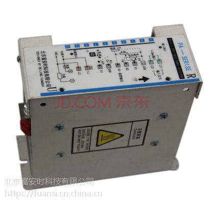 供应PAC03I三相电力调整器调节器控制单元