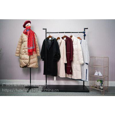 品牌女装折扣店杭州宠爱女人冬装都市淑女大码女装直播尾货渠道新款组货包