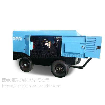 陕西开山19立方柴油移动螺杆空压机 KSCY-680/14.5