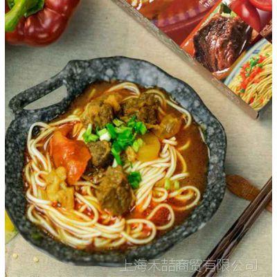 台湾进口番茄牛肉面