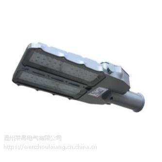 NLC9615/\NLC9615_IP65防护等级LED路灯