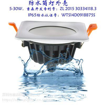 供应LED筒灯套件 压铸铝LED筒灯外壳套件 防水筒灯外壳套件