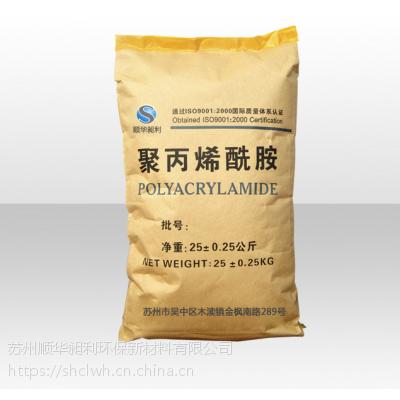 苏州聚丙烯酰胺絮凝剂厂家价格
