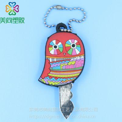 PVC软胶钥匙套 小鸟硅胶钥匙套 微量射出钥匙套 pvc钥匙套
