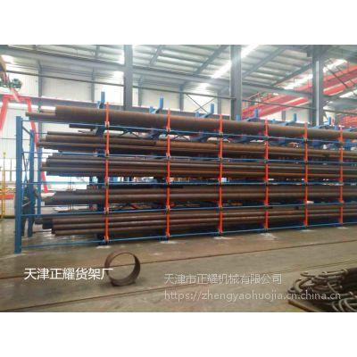 广东大型钢管存放办法 伸缩式悬臂货架尺寸表 重型货架结构