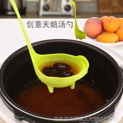 创意家居厨具 可爱卡通天鹅漏勺 带钩塑料汤勺 2元店货源日用百货