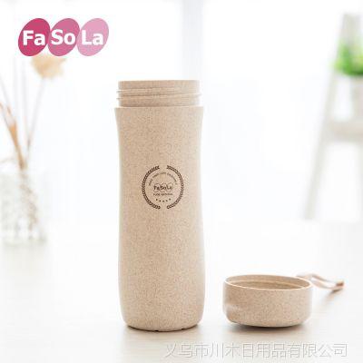 FaSoLa小麦桔秆环保简约家用男女带盖直身杯迷你随行学生水杯