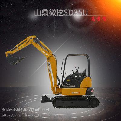 河北家用小挖机 简单操作微型挖掘机小型挖土机 山鼎厂家直接发货