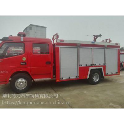3方水罐消防车 江特消防车 厂家直营 配置齐全