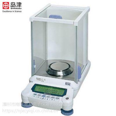 日本岛津 AUX220天平0.1mg万分之一实验室精密天平