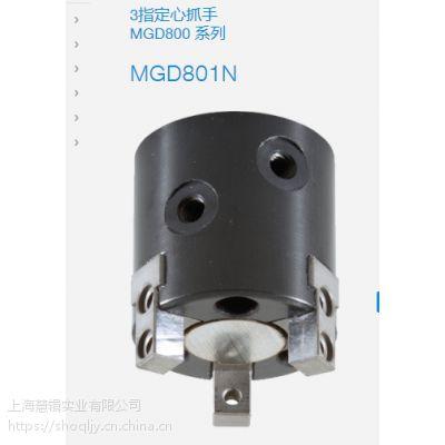 买德国进口备件zimmer卡爪MGD801N找欧沁机电
