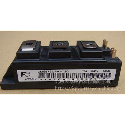富士IGBT 2MBI300S-120可控硅单元模块现货供应