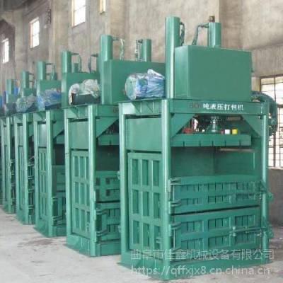 佳鑫稻谷壳套袋打包机 饮料瓶挤压成型机 铁桶塑料桶压扁机生产厂家