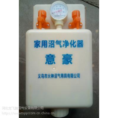 沼气脱硫器,净化器