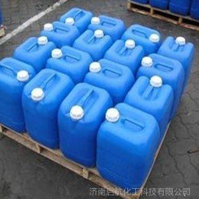 厂家直销 洗涤原料专用防腐剂卡松 日化级2.5%卡松防腐剂