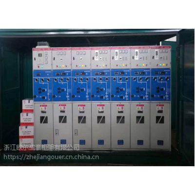 浙江欧尔35kV充气柜高低压成套箱变电缆分支箱固体绝缘环网柜