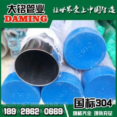 304泵房用环压式不锈钢饮用水管品牌厂家DN25*1.0