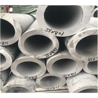 现货304供应不锈钢无缝管,卫生级无缝管圆管,食品级管