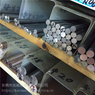 W80钨铜棒 高耐磨点碰焊电极材料 钨铜的价格
