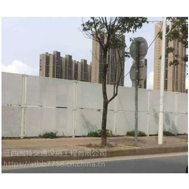 工地施工围挡板供应 上饶宜春冲孔板围挡生产厂 宜春市政施工防护栏