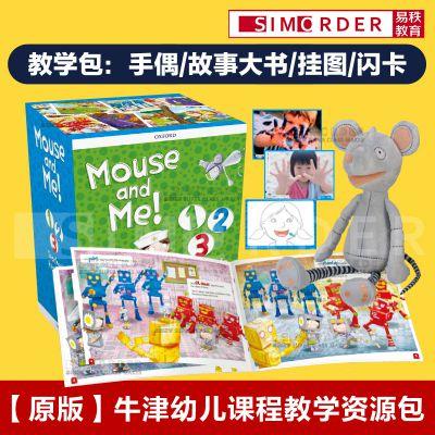 牛津大学出版社幼儿英语教材Mouse and Me! Plus