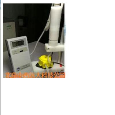 便携式溶解氧测定仪(中西器材) 型号:ZXYD-FI库号:M396035
