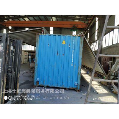 飞翼集装箱改装 上海飞翼集装箱销售