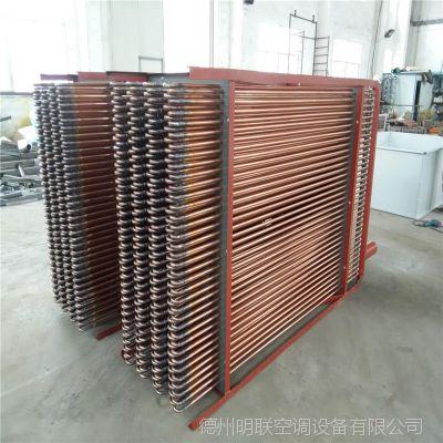 闭式冷却塔铜管表冷器 铜管散热器 闭式冷却塔铜管散热盘管
