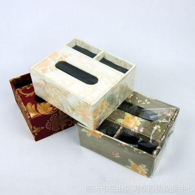 多功能抽纸盒 家用纸巾盒收纳盒10元店居家日用百货地摊赶集货源
