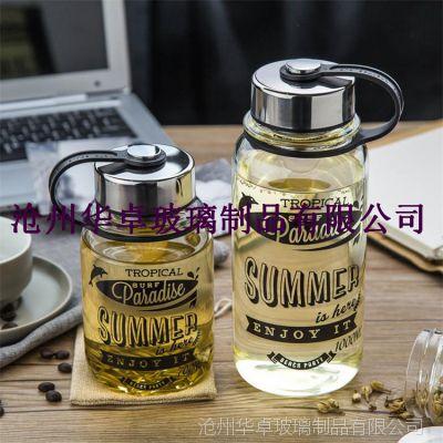 上海华卓提供透明玻璃水杯 实用美观的玻璃瓶