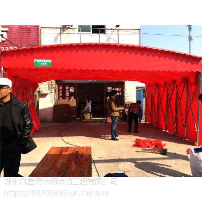 北京专业生产推拉雨棚伸缩活动雨棚价格优惠厂家直销