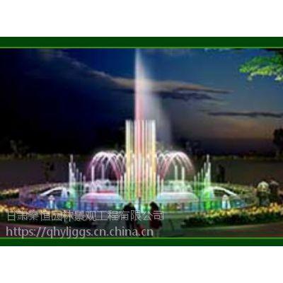 供甘肃喷泉和兰州音乐喷泉及天水雕塑喷泉质量优