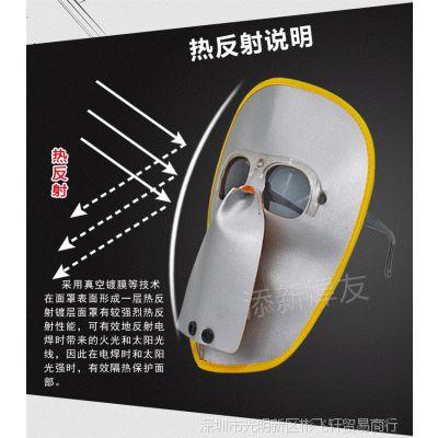 头戴式电焊面罩氩弧焊工焊接防护辐射面具防紫外线面屏焊帽