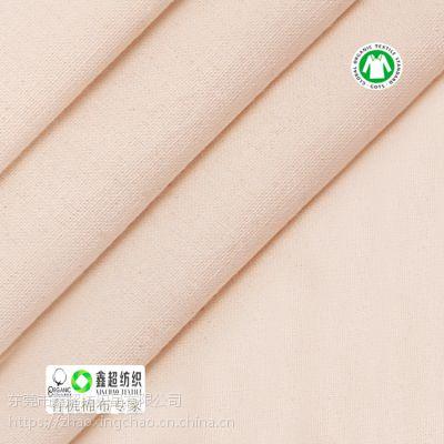 2060胚布精梳平布服装布衬衫府绸布购物袋有机棉布GRS再生棉布