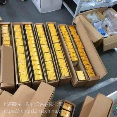 皮尔兹Pilz PNOZ X4 订货号774730安全继电器PNOZ X4 24VDC 3n