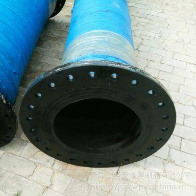 厂家供应高压胶管总成 低压胶管 液压油管