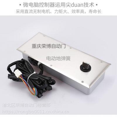 电动地弹簧 重庆市玻璃平开自动门电动闭门器安装