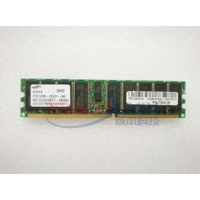 IBM服务器配件内存 09N4309 33L504 DDR266 PC2100